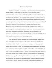 th amendment study resources pages final essay