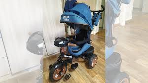 <b>Велосипед 3-х колесный lexus</b> trike купить в Псковской области ...