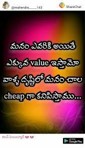 36422868 Telugu Quotes Telugu Quotes Morning Quotes Quotes