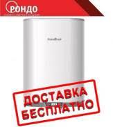 <b>Электрический накопительный водонагреватель Garanterm</b> во ...