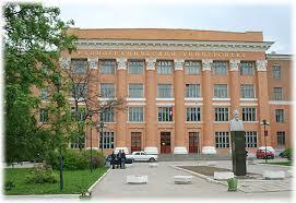 Купить диплом в Рязани о высшем образовании goznak diplom Купить диплом в Рязани