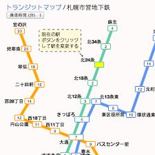 札幌 地下鉄 時刻 表