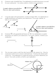 statistics problem solver cv laura man the general problem solver  answers to geometry problems math problem solver answers your algebra geometry trigonometry calculus and statistics homework