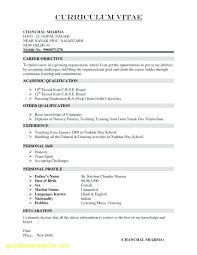 Simple Sample Resume Resume Sample Simple Sample Resume Simple Student Essexpga Com