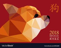 Chinese New Year Card Chinese New Year Of The Dog Greeting Card Design Vector Image
