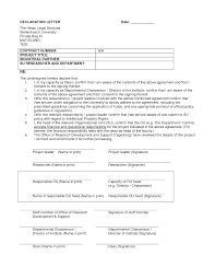 Confortable Resume Declaration Format Sample About Vita Resume