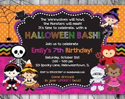 Halloween Invitation Kids Printable Halloween Birthday