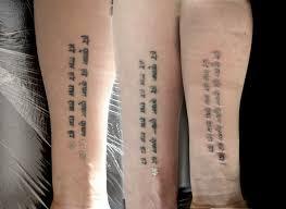 удаление татуировок и татуажа в виннице 1 мастер 3 салона цены