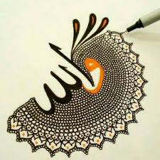 islamic art islam pinterest islamic art islamic and mandala