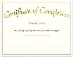 Blank Voucher Template Preschool Graduation Certificate Template Free Create