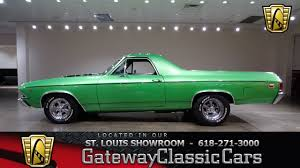 7535 1969 Chevrolet El Camino - Gateway Classic Cars of St. Louis ...