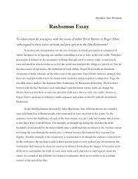 rashomon essay jpg cb  anchalee bloxham rashomon essayto what extent do you agree