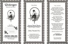 Ruangpengantin adalah penyedia jasa pembuatan undangan pernikahan online berbentuk sebuah website pernikahan. Khitan Font Page 1 Line 17qq Com
