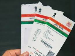 Aadhar Rate Chart 2017 Actual Aadhaar Charges Full List Oneindia News