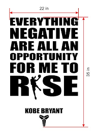 Famous Artist Quotes 64 Amazing Amazon Basketball Wall DecalsKobe Bryant Famous Quotes Wall