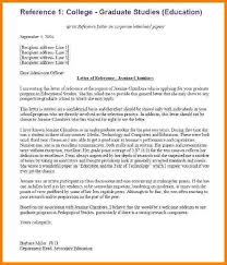 7 College Recommendation Letter Examples Sales Slip Template