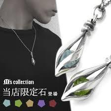 aquamarine peridot sharp silver necklace mens necklace silver pendant silver 925 silver men s necklaces pendants men s