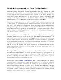 short essay importance reading hoga hojder short essay importance reading