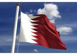 نتیجه تصویری برای پرچم قطر