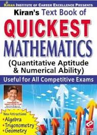 best essay books for competitive exams introduction dissertation  best essay books for competitive exams