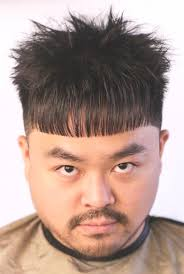 Hairstyles Kpop Hairstyle Male Scenic Top 30 Trendy Asian Men