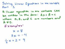 algebra videos for high school math help math help online by  solving equations and inequalities