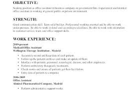 Resume Objective Samples Best Sample Of Great Resume Acting Resume Example Sample Of Resume Cover