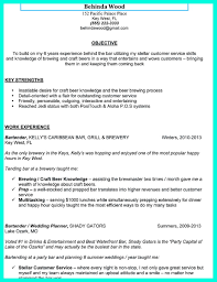 What Should Not Be Included In A Resume Skills That You Should Not Include On Resume Resume