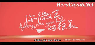 Nonton drama china ugly beauty (2021) sub indo download drama china ugly beauty 2021 subtitle indonesia Falling Into Your Smile Episode 12 Eng Sub Video Herogayab Net