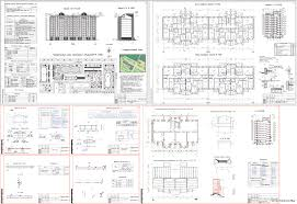 Дипломный проект Реализация инвестиционного проекта  Дипломный проект Реализация инвестиционного проекта строительства группы многоэтажных жилых домов Жилой 9 этажный