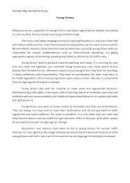 essay about authority leadership camp