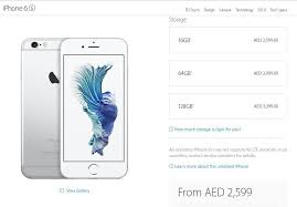 iphone 6 price apple store. where you can get iphone 6s, 5s cheapest in uae\u2026 it\u0027s not at the apple store iphone 6 price