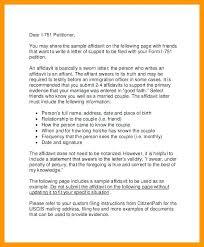 Immigration Officer Sample Resume Interesting Cover Letter For Immigration Officer Cover Letter For Immigration