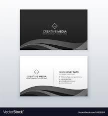 Modern Professional Dark Business Card Design