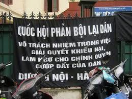 không - Việt Nam: Khi người cày không còn ruộng (RFI) Images?q=tbn:ANd9GcRcHtgPL4vx09ZOnE5c5A8d9BRMSJV_IMI3K-bsTd3du66clwSlOw