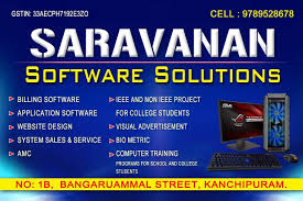 Saravana Software Solutions Photos Kanchipuram Pictures Images