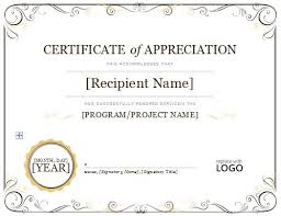 customer service award template years of service certificate templates free service award template