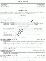 Resume Sample Dance Resume What To Write In Profile Section Of