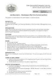 11 Bookkeeper Job Descriptions Samplebusinessresume Com