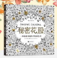secret garden coloring doodle book 96 pages children friend birthday gift drawing book