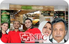 Image result for images of shahrizat and family