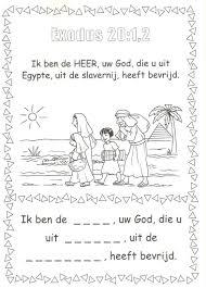 Exodus 2012 Slavernij Yhwh Kids Bibel Geschichten