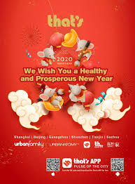 Happy chinese new year vectors (46,306). Happy Chinese New Year From That S Thmart Urban Family Thatsmags Com