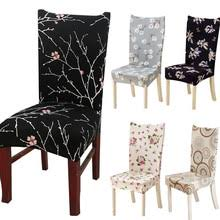 spandex elastic flower printing chair covers four seasons home chair cover anti dirty dining chair
