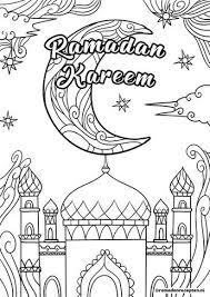 Pélerinage Tous Les Messages Sur Pélerinage Bébé Muslim