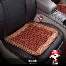 rvo new wooden beads breathable massage lumbar cushion wooden bead cushion cushion office waist relying on bamboo seat cushion car waist office chair
