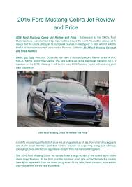2016 ford mustang cobra jet review and price