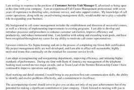 Thank You Letter After Interview Dental School Improve My Resume
