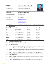 Resume Format For Job Gulijobs Com Download Archaicawful Simple Pdf