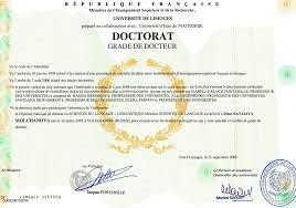 Двойные дипломы бакалавр ПГЛУ licence limoges co tutelle Студенты бакалавриата имеют возможность провести четвертый год обучения в университете Лиможа и успешно сдав экзамены получить два диплома Бакалавр в